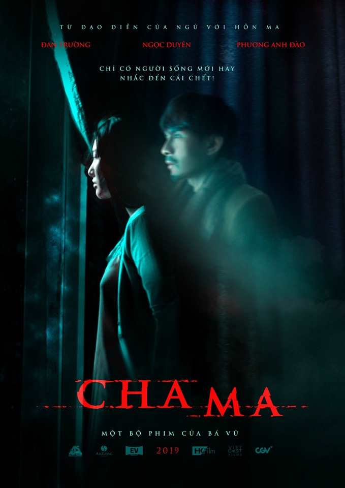 CHA MA [C18]