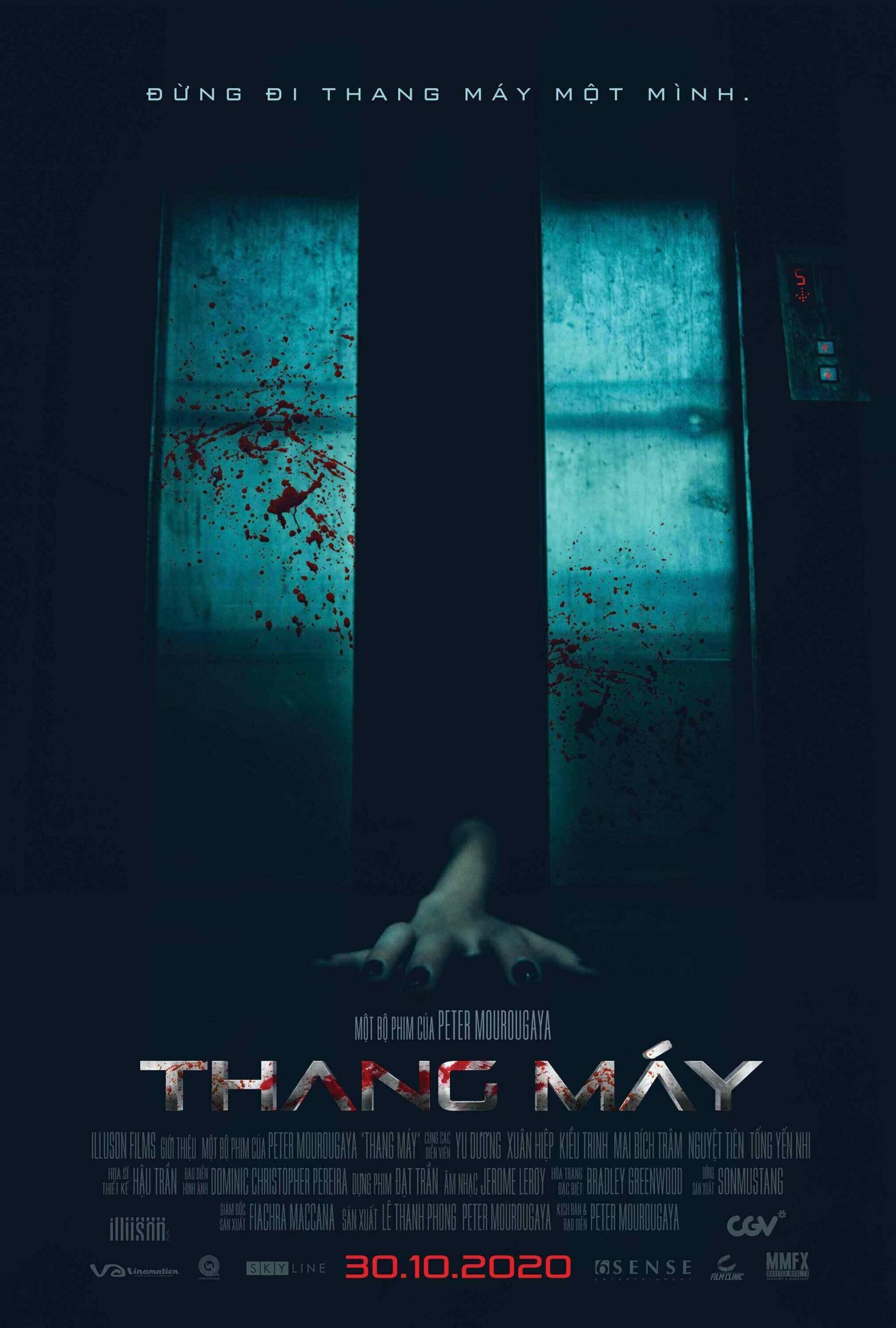 THANG MÁY - THE LIFT