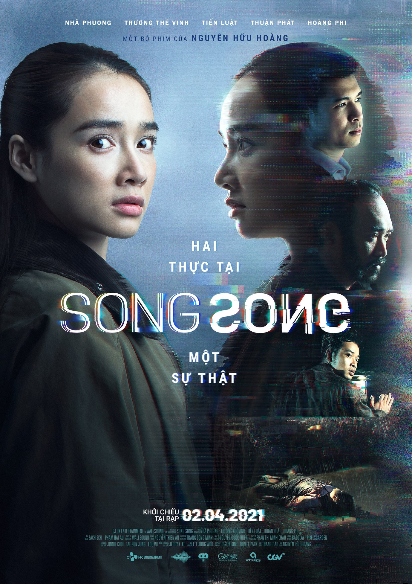 SONG SONG [NC16]