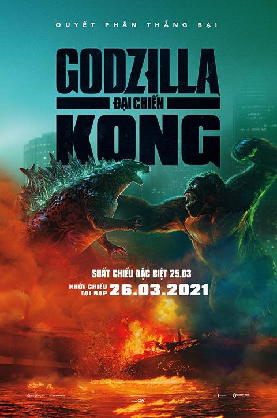 GODZILLA VS. KONG [NC13]